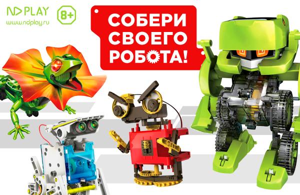 """Конструкторы по робототехнике """"ND PLAY"""""""